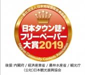 sozai logo 2019 v01 cs2